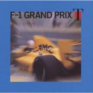 F1 グランプリ