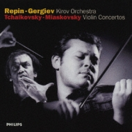チャイコフスキー、ミヤスコフスキー:ヴァイオリン協奏曲 ゲルギエフ/マリインスキー劇場管弦楽団