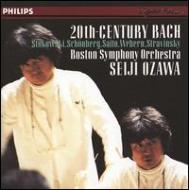 Orchestrated Works: Ozawa / Bso