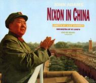 Nixon In China: De Waart / St Luke's O Maddalena Sylvan Page Opatz