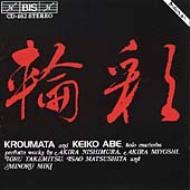 Abe(Marimba), Kroumata Perc.ens