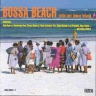 Bossa Beach -Latin Jazz Danceisland