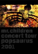 CONCERT TOUR POP SAURUS 2001