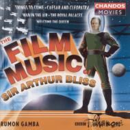 ブリス:映画音楽集 ガンバ/BBCフィルハーモニック