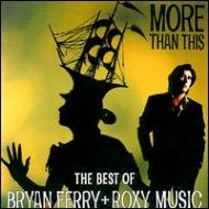 More Than This -Greatest Hits