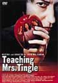 鬼教師ミセス・ティングル