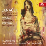 The Diary Of One Who Disappeared: Pribyl(T)Marova(Ms)Masa / Prague Philharmonic Cho +dvorak, Smetana