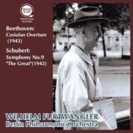 シューベルト:交響曲第9番『グレート』、ベートーヴェン:序曲『コリオラン』 ヴィルヘルム・フルトヴェングラー&ベルリン・フィル(1942、43)(平林直哉復刻)