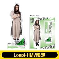 アクリルスタンド (石森虹花)【Loppi・HMV限定】