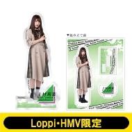 アクリルスタンド (上村莉菜)【Loppi・HMV限定】