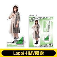 アクリルスタンド (尾関梨香)【Loppi・HMV限定】