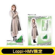 アクリルスタンド (小池美波)【Loppi・HMV限定】