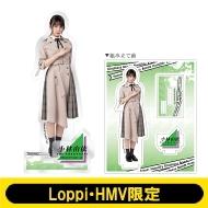 アクリルスタンド (小林由依)【Loppi・HMV限定】