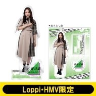 アクリルスタンド (佐藤詩織)【Loppi・HMV限定】