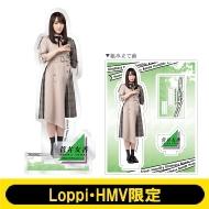 アクリルスタンド (菅井友香)【Loppi・HMV限定】