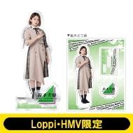 アクリルスタンド (鈴本美愉)【Loppi・HMV限定】