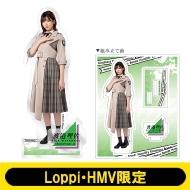 アクリルスタンド (渡邉理佐)【Loppi・HMV限定】
