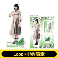 アクリルスタンド (藤吉夏鈴)【Loppi・HMV限定】