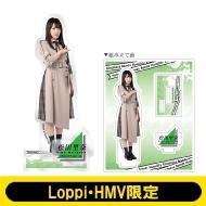 アクリルスタンド (松田里奈)【Loppi・HMV限定】