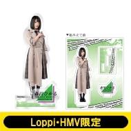 アクリルスタンド (森田ひかる)【Loppi・HMV限定】