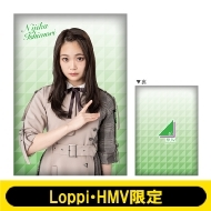 ビッグクッション (石森虹花)【Loppi・HMV限定】