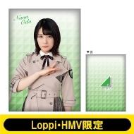 ビッグクッション (織田奈那)【Loppi・HMV限定】