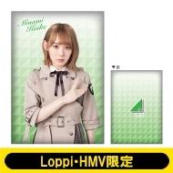 ビッグクッション (小池美波)【Loppi・HMV限定】