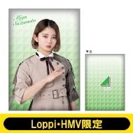 ビッグクッション (鈴本美愉)【Loppi・HMV限定】