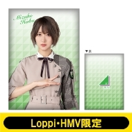ビッグクッション (土生瑞穂)【Loppi・HMV限定】