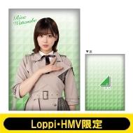 ビッグクッション (渡邉理佐)【Loppi・HMV限定】