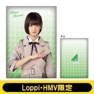ビッグクッション (井上梨名)【Loppi・HMV限定】