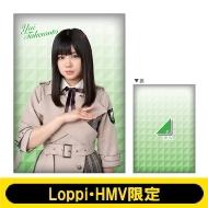 ビッグクッション (武元唯衣)【Loppi・HMV限定】