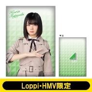 ビッグクッション (藤吉夏鈴)【Loppi・HMV限定】