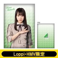 ビッグクッション (松田里奈)【Loppi・HMV限定】