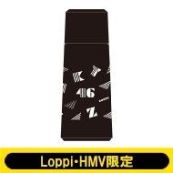 ステンレスボトル【Loppi・HMV限定】