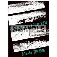 『Fantasy on Ice 2019』 パンフレット(富山)