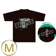 『Fantasy on Ice 2019』 スタッフTシャツB (M)
