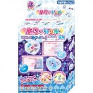 PGR2-02 ぷにジェル専用ラメジェル2パックセット ライトブルー/ブルー