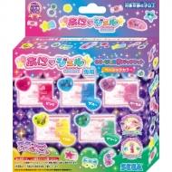 PGR5-02 ぷにジェル専用カラージェル5パックセット ベーシックカラー