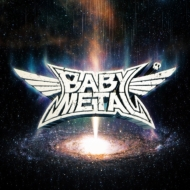METAL GALAXY 【アナログ盤】 -Japan Complete Edition-