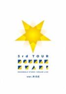 """あんさんぶるスターズ!DREAM LIVE -3rd Tour """"Double Star!"""