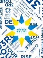 """【DVD-BOX】あんさんぶるスターズ!DREAM LIVE -3rd Tour """"Double Star!""""-"""