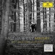 祈り〜20世紀のメロディ ミッシャ・マイスキー(+CD)