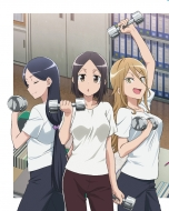 Dumbbell Nankilo Moteru? Vol.3
