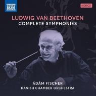 交響曲全集 アダム・フィッシャー&デンマーク室内管弦楽団(5CD)