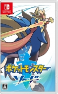 『ポケットモンスター ソード』≪Loppi・HMV限定特典:オリジナルラバーチャーム付き≫