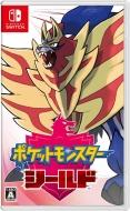 『ポケットモンスター シールド』≪Loppi・HMV限定特典:オリジナルラバーチャーム付き≫