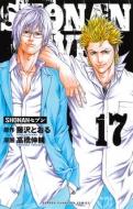 SHONANセブン 17 少年チャンピオン・コミックス