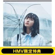 《HMV限定特典付き》 タイトル未定 【初回仕様限定盤 TYPE-A】(+Blu-ray)