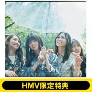 《HMV限定特典付き》 タイトル未定 【初回仕様限定盤 TYPE-C】(+Blu-ray)